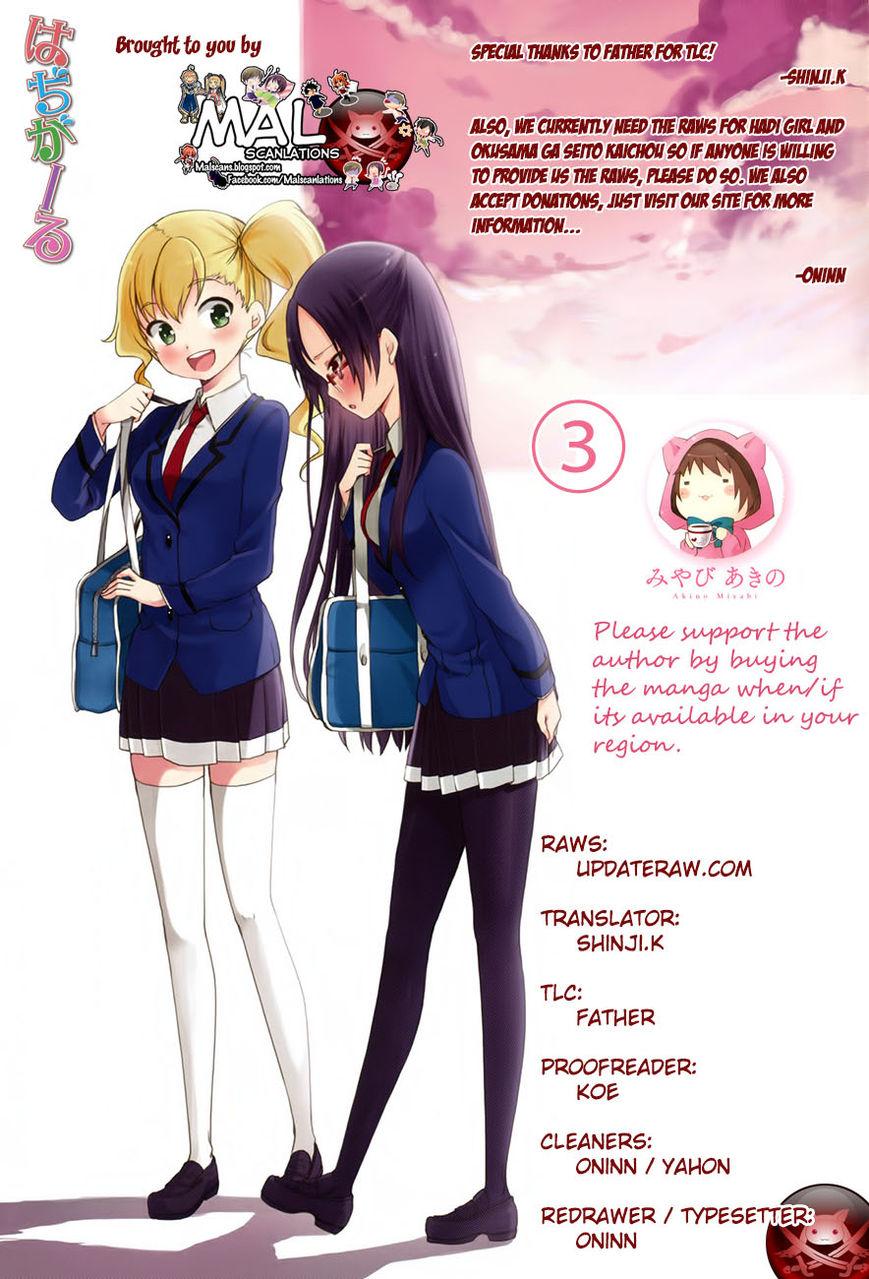 Hadi Girl 3 Page 1