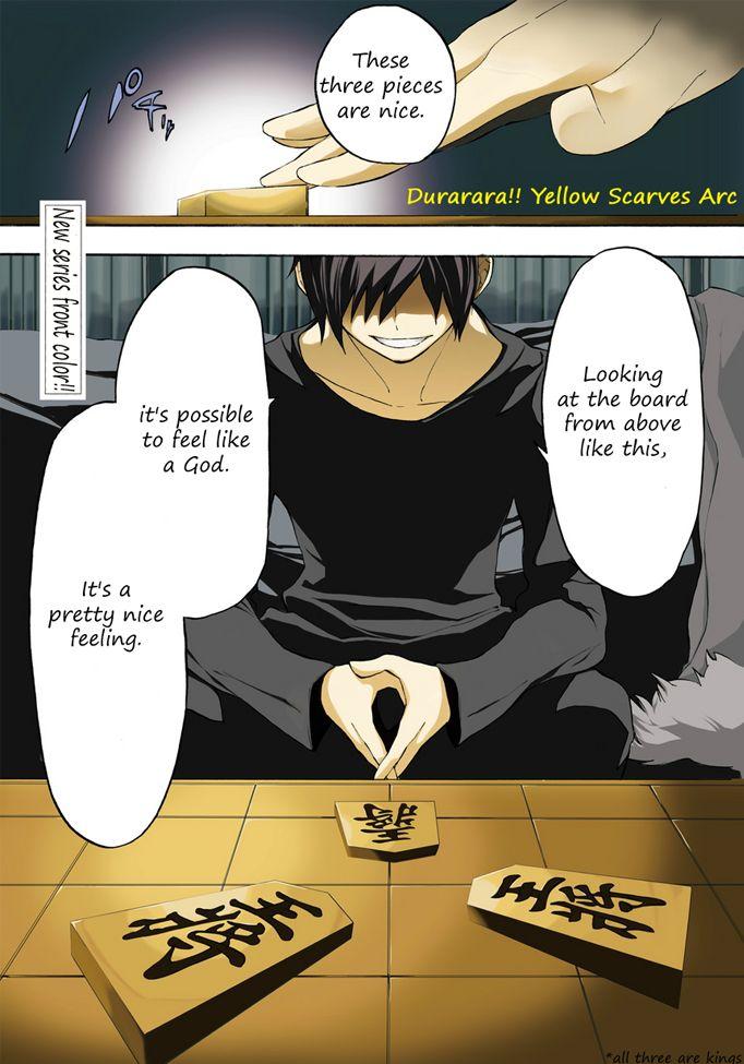 Durarara!! - Koukinzokuhen 1 Page 2