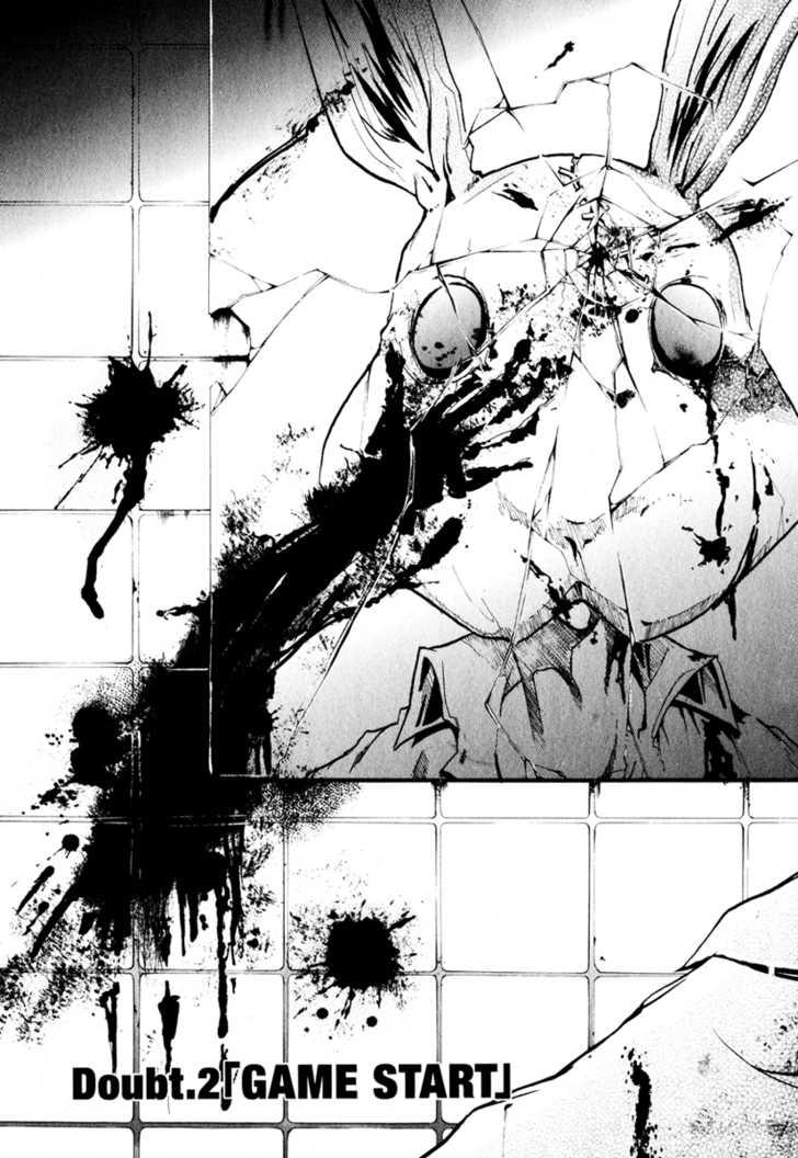 Doubt (TONOGAI Yoshiki) 2 Page 1