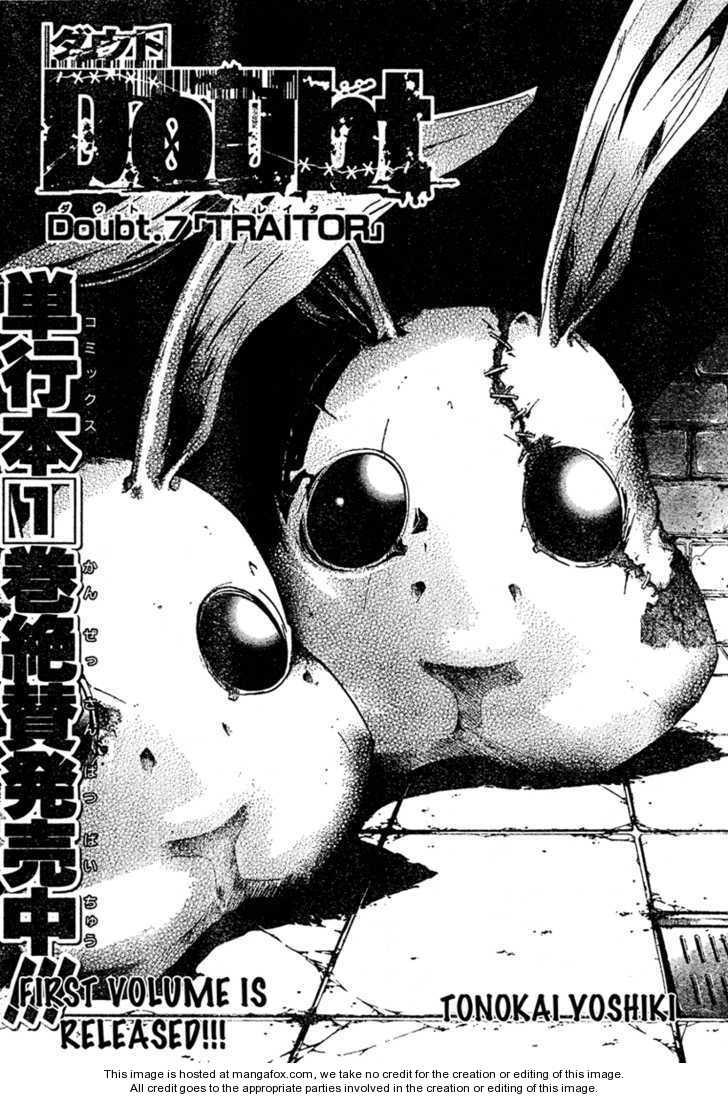 Doubt (TONOGAI Yoshiki) 7 Page 3