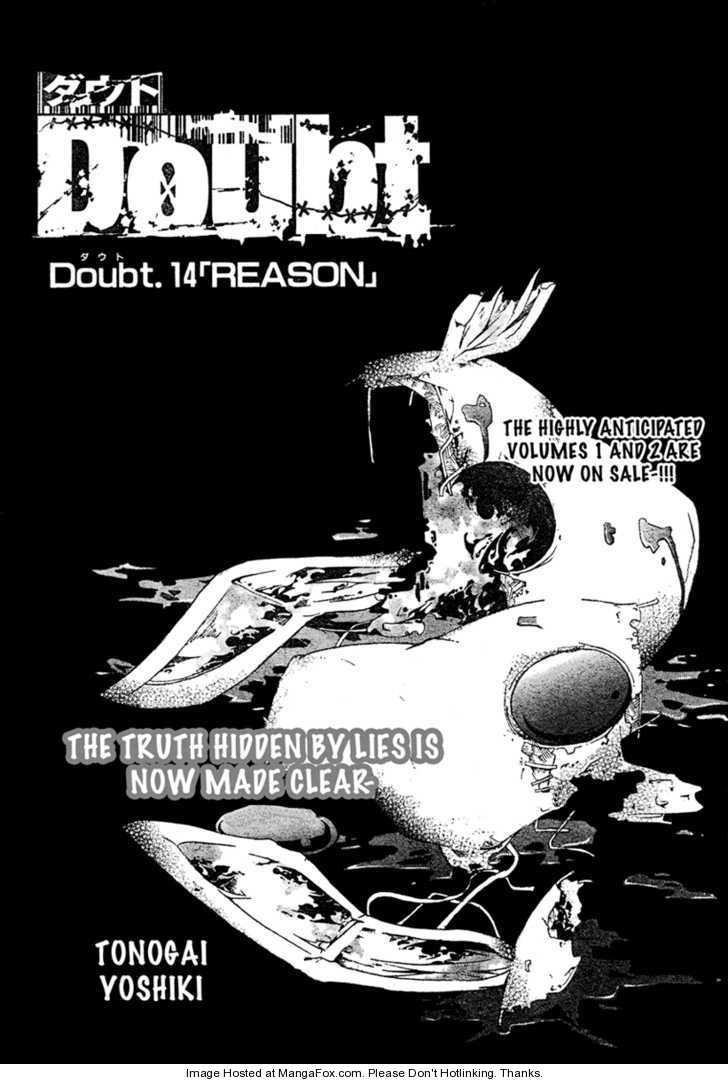 Doubt (TONOGAI Yoshiki) 14 Page 1