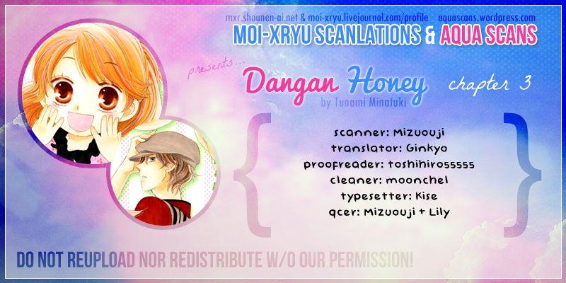 Dangan Honey 3 Page 1