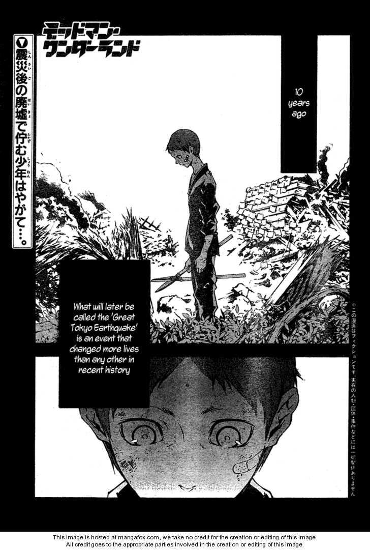 Deadman Wonderland 20 Page 2