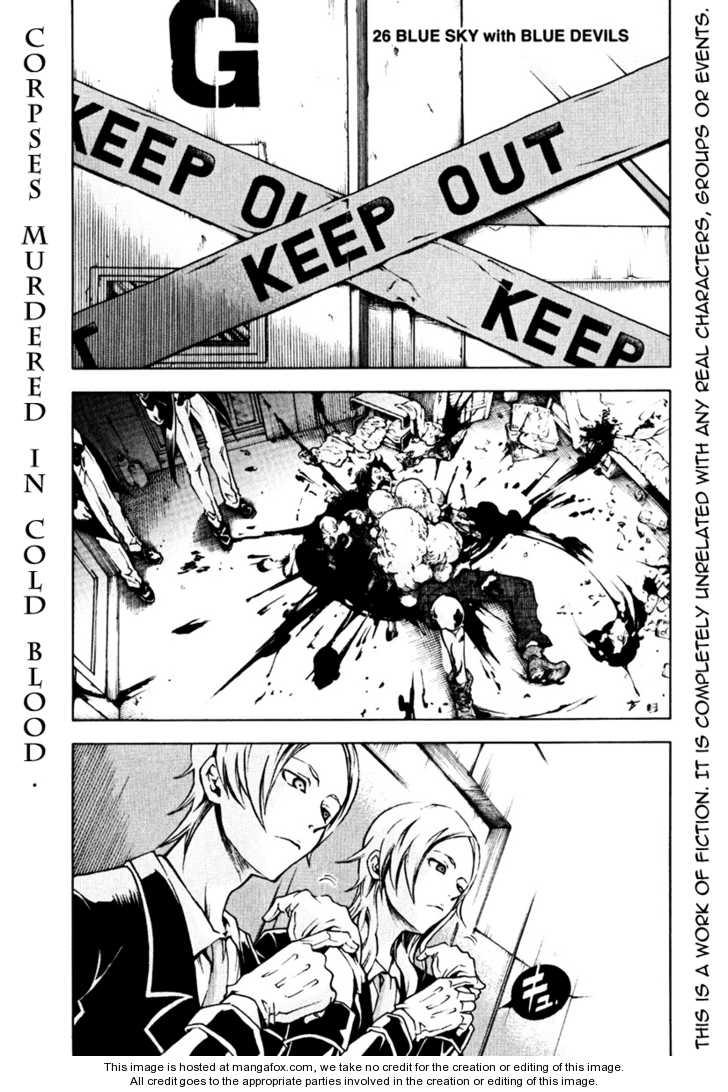 Deadman Wonderland 26 Page 1