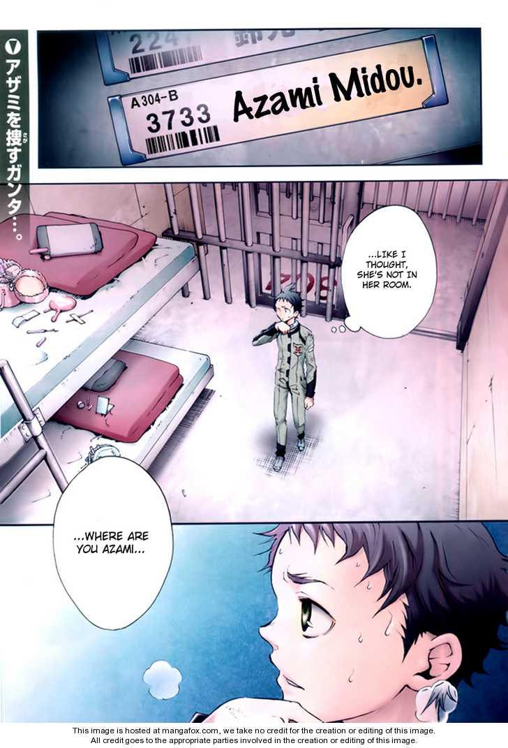Deadman Wonderland 27 Page 2