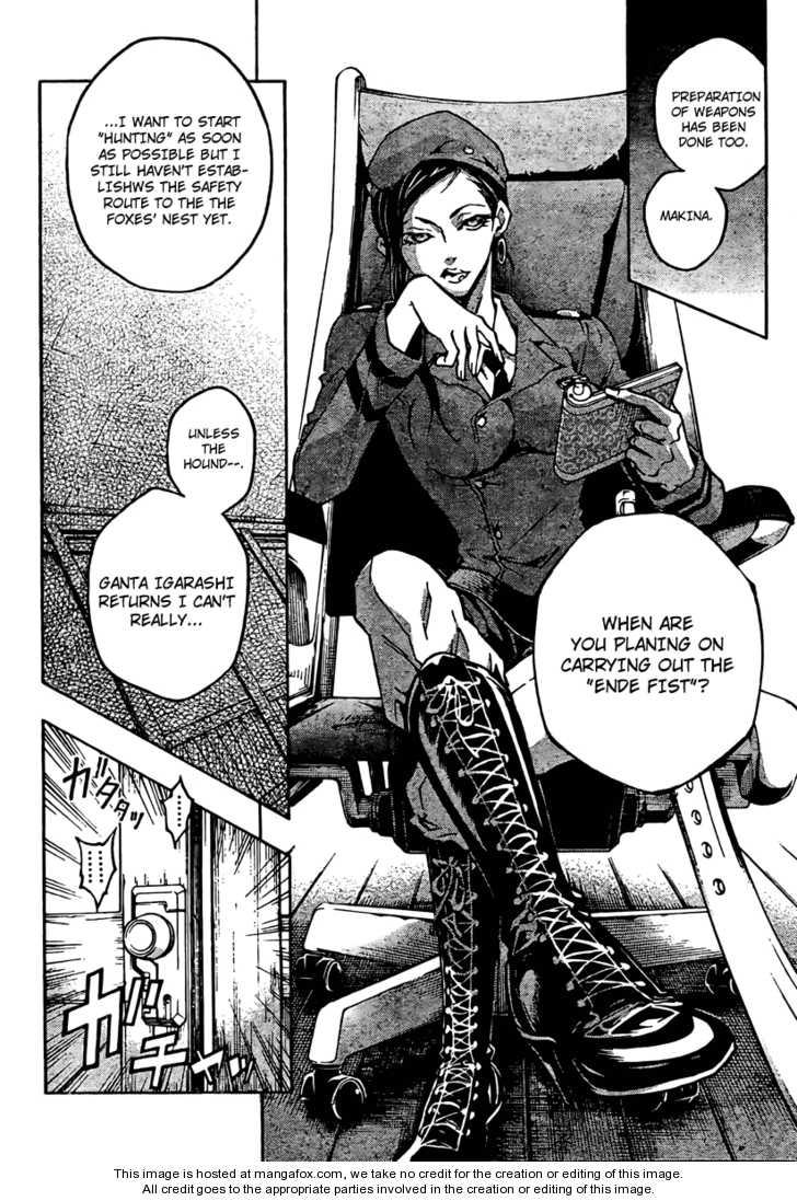 Deadman Wonderland 30 Page 2