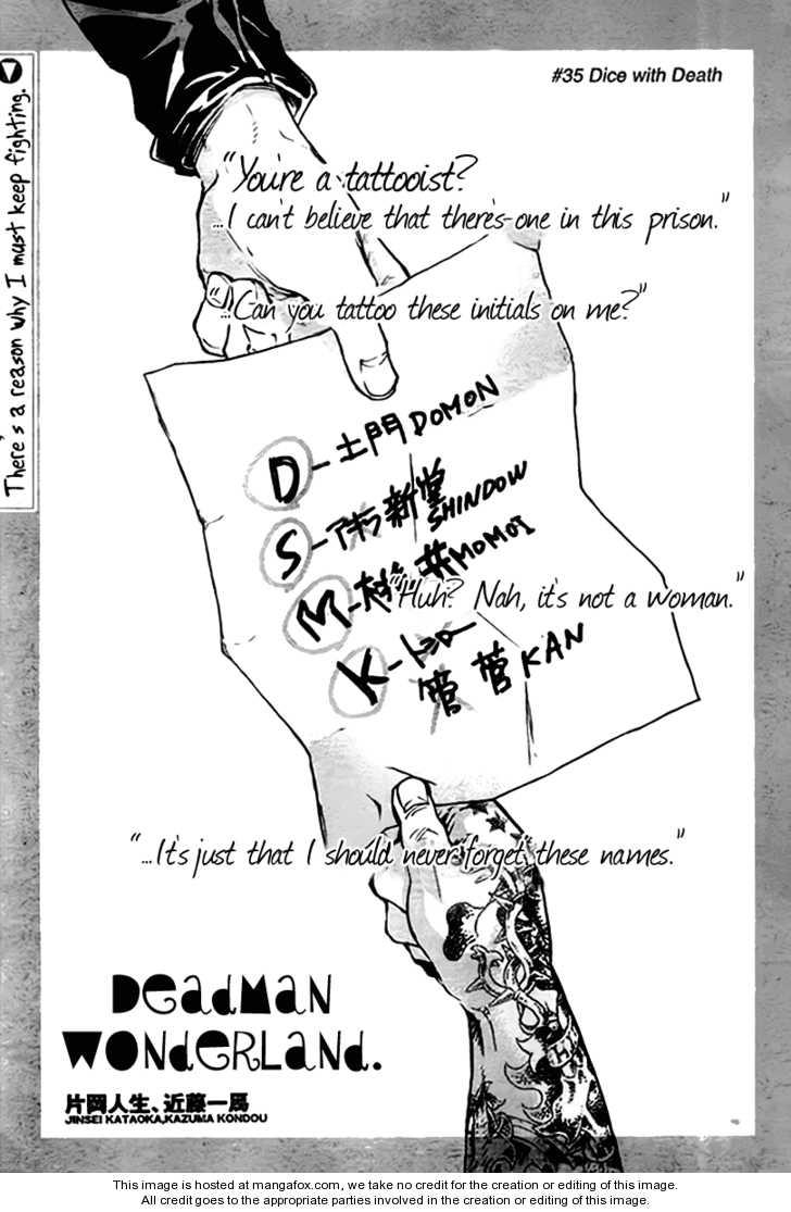 Deadman Wonderland 35 Page 1