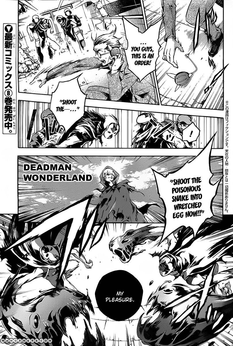 Deadman Wonderland 38.2 Page 1