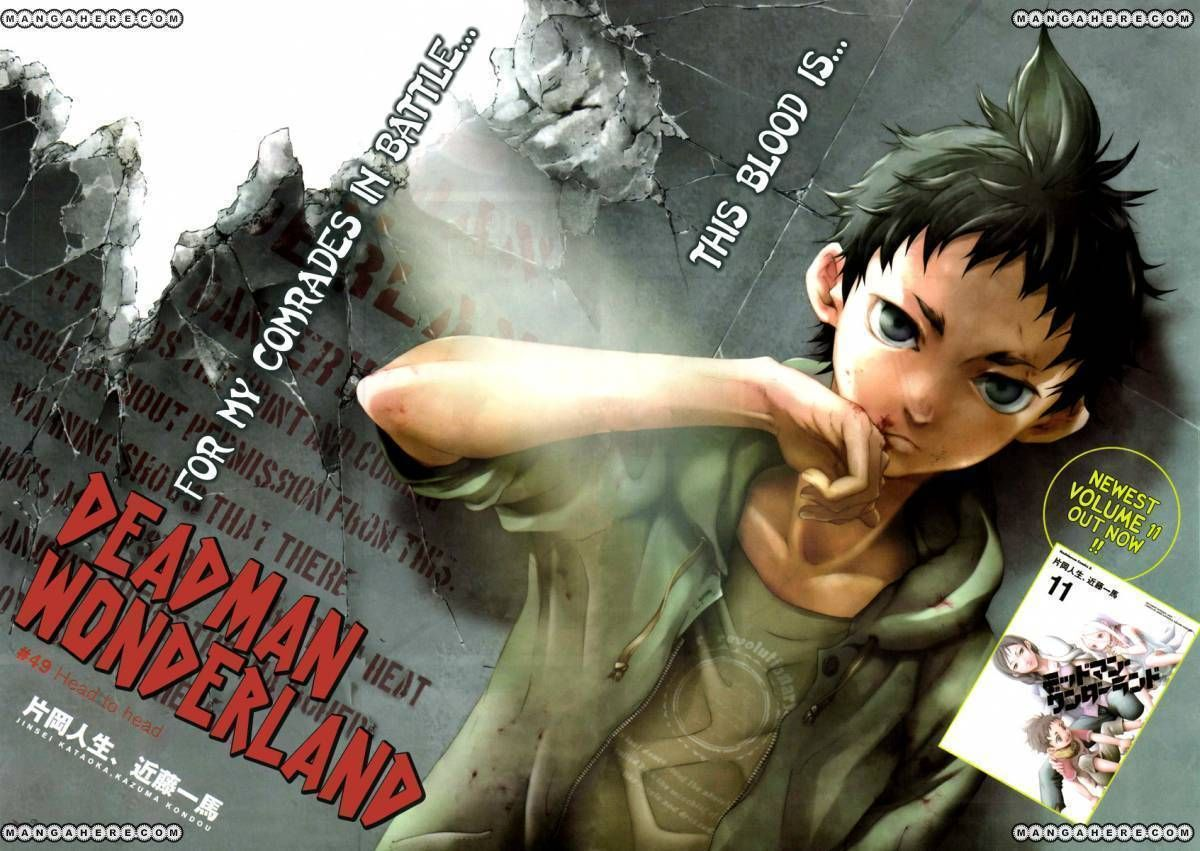 Deadman Wonderland 49 Page 2
