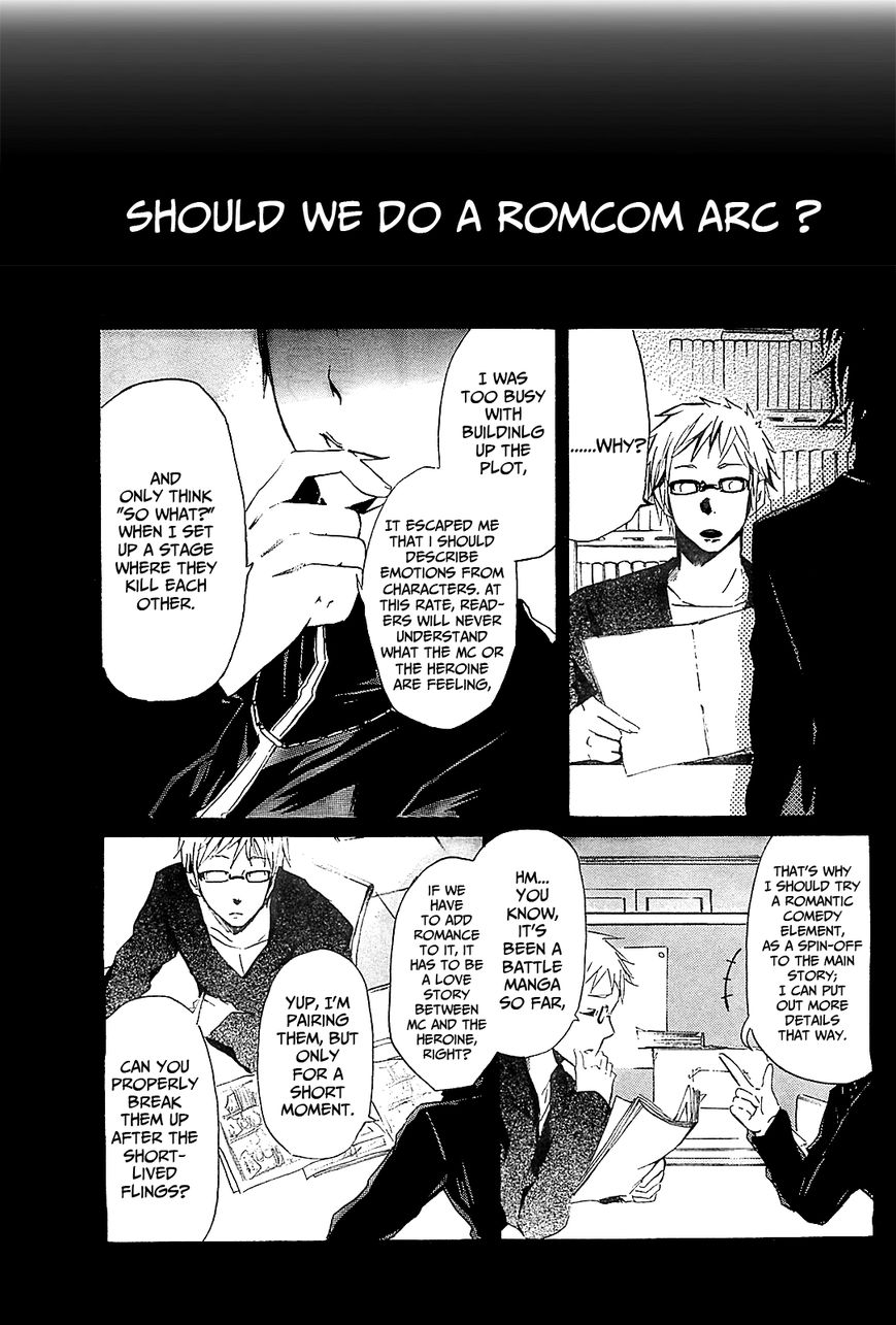 Lasboss x Hero 6 Page 2