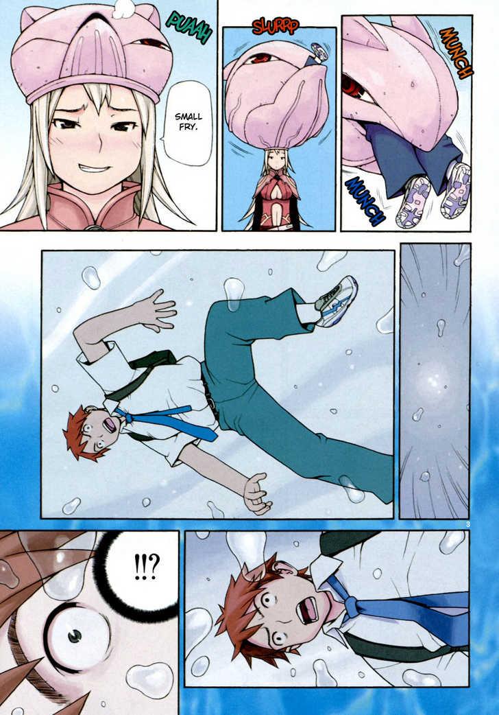 Destruction Princess 0 Page 3