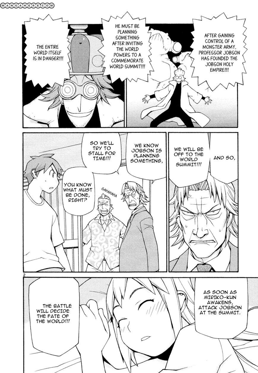 Destruction Princess 22 Page 4