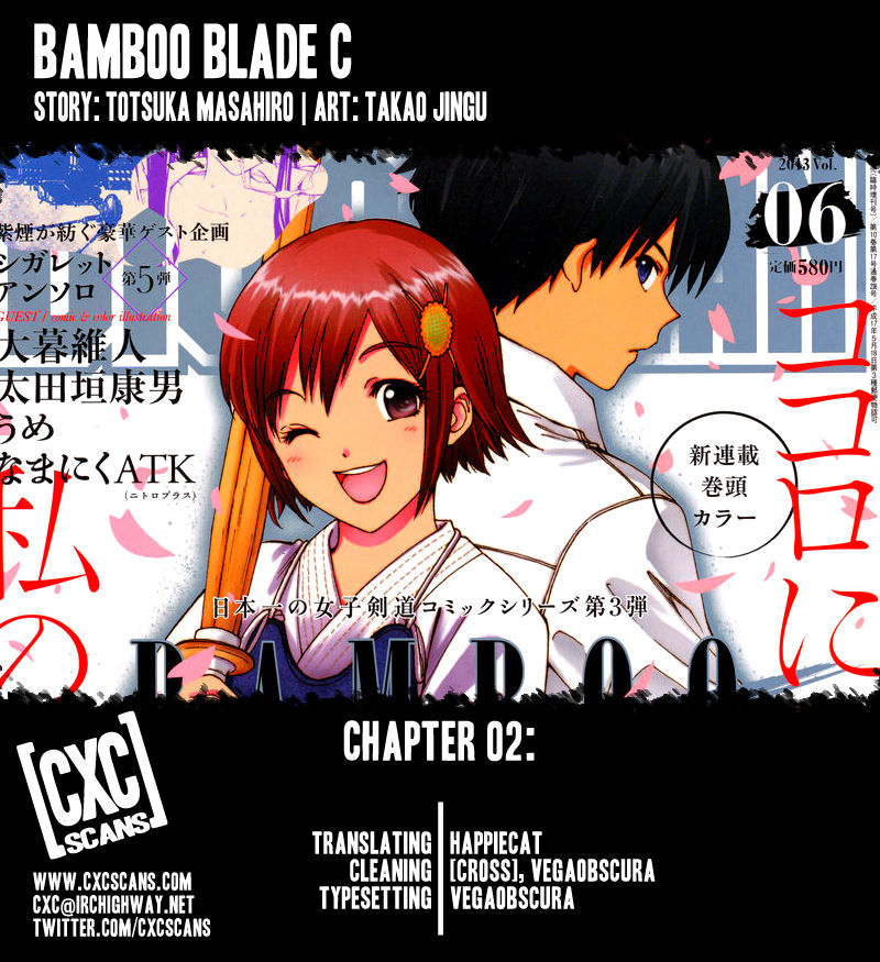Bamboo Blade C 2 Page 1