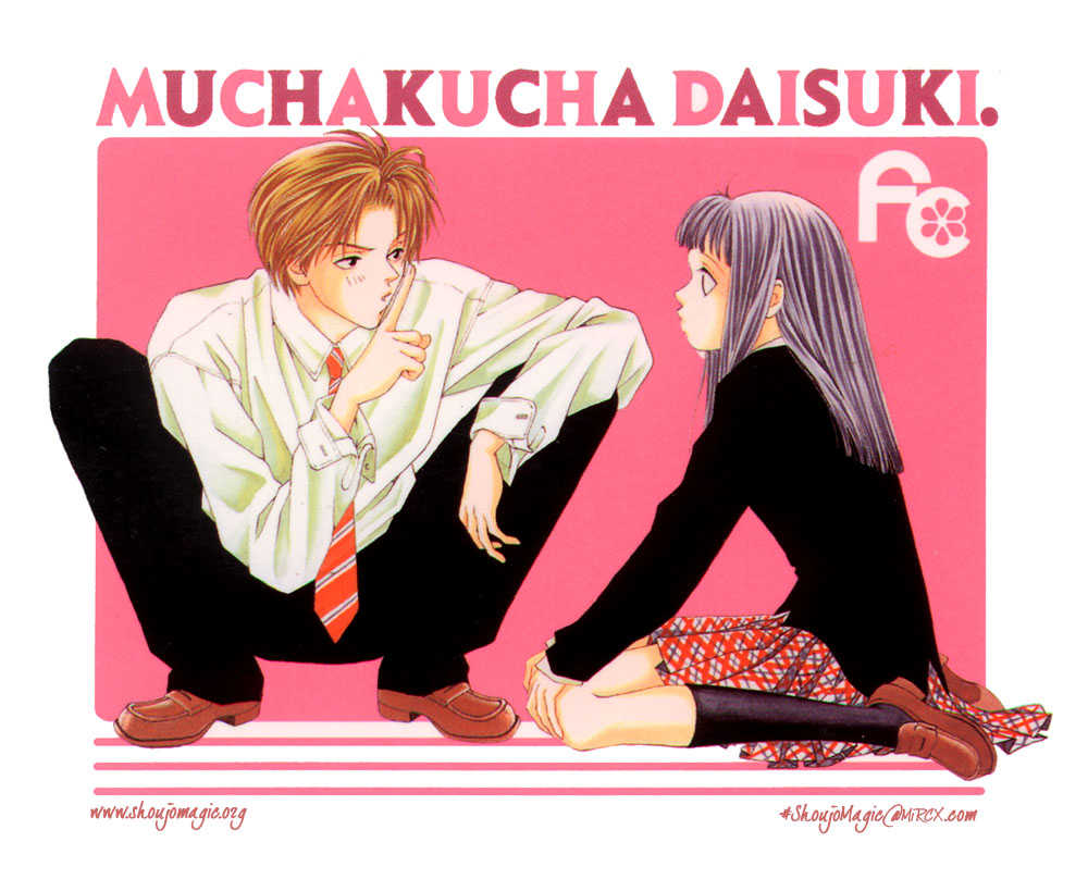 Mucha Kucha Daisuki 3 Page 1