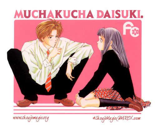 Mucha Kucha Daisuki 4 Page 1