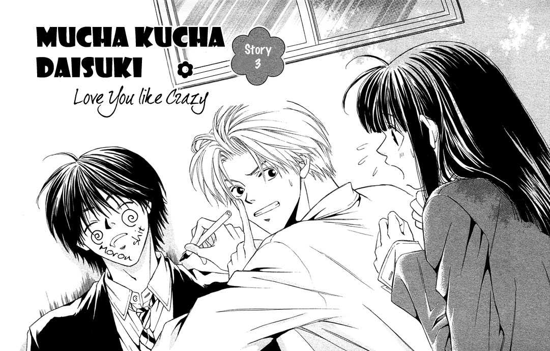 Mucha Kucha Daisuki 6 Page 3