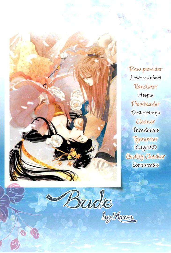 Bride (Aivan) 1 Page 1