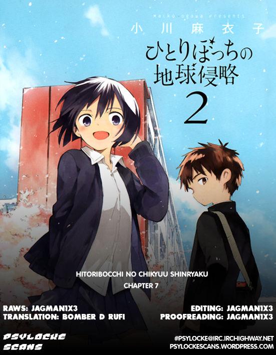 Hitoribocchi no Chikyuu Shinryaku 7 Page 1