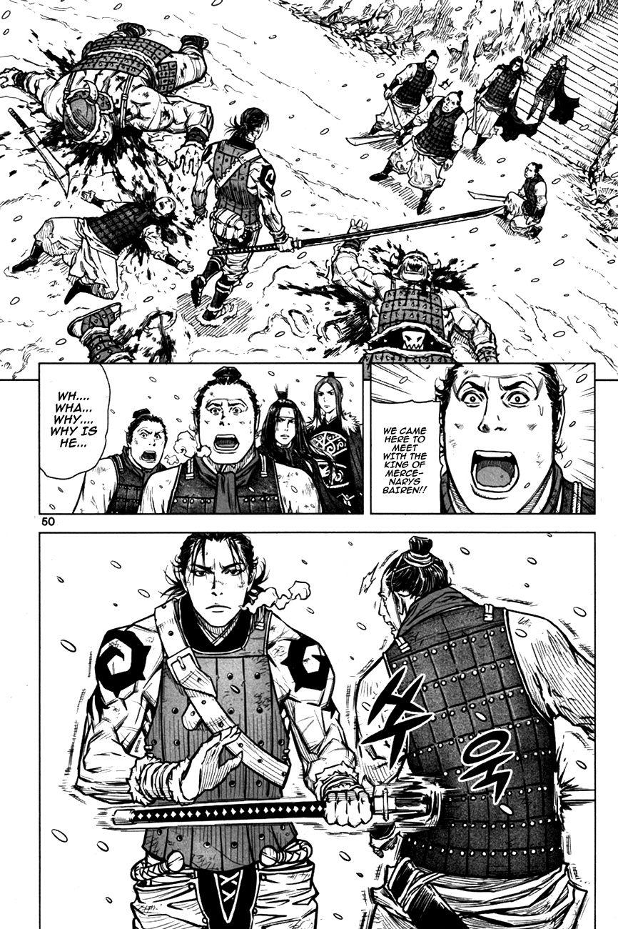 Yongbyeong Maluhan 2 Page 2