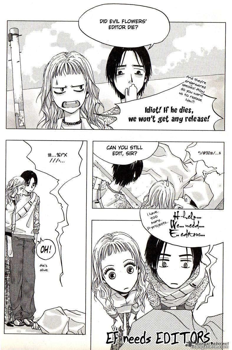 Papillon - Hana to Chou 28 Page 1