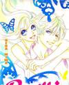 Papillon - Hana to Chou