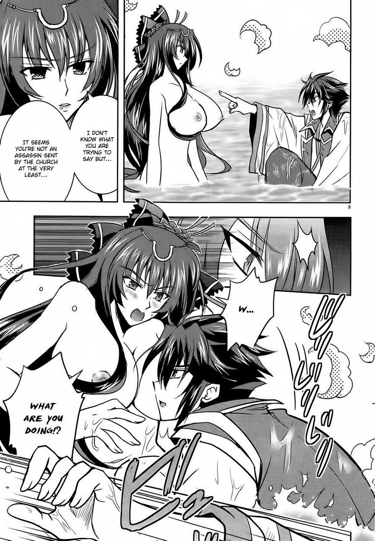 Ochitekita Ryuuou to Horobiyuku Majo no Kuni 2 Page 3