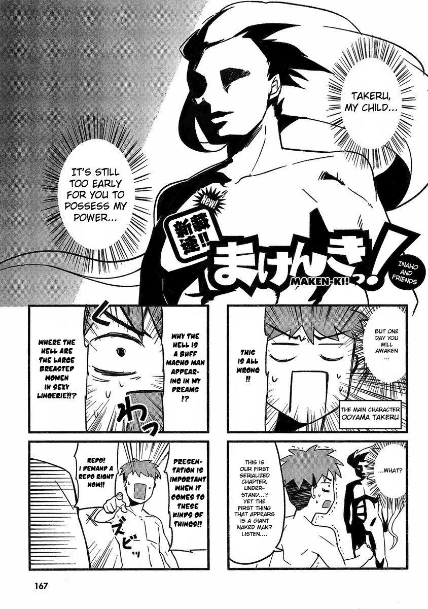 Makenki! - Inaho to Yukai na Nakamtachi 1 Page 2