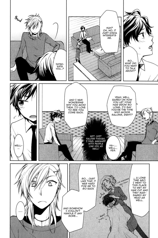 Fudanshi-kun no Honey Days 1 Page 13