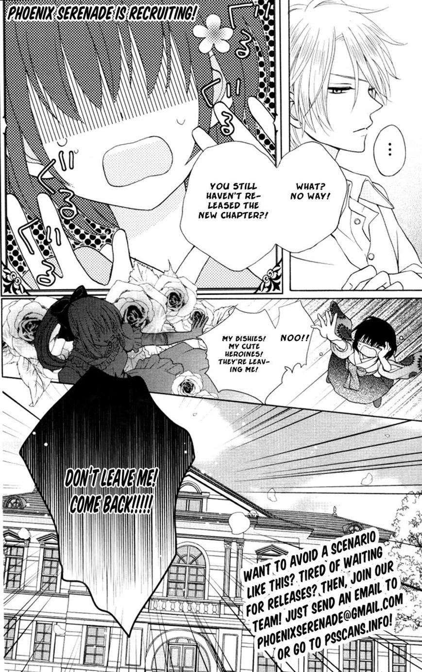 Fukumenkei Noise 19 Page 1