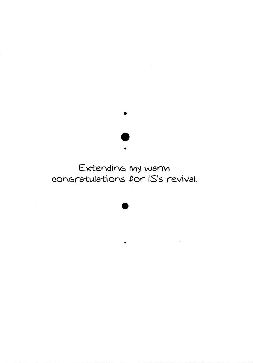 Infinite Stratos - Orbital (Doujinshi) 1 Page 3