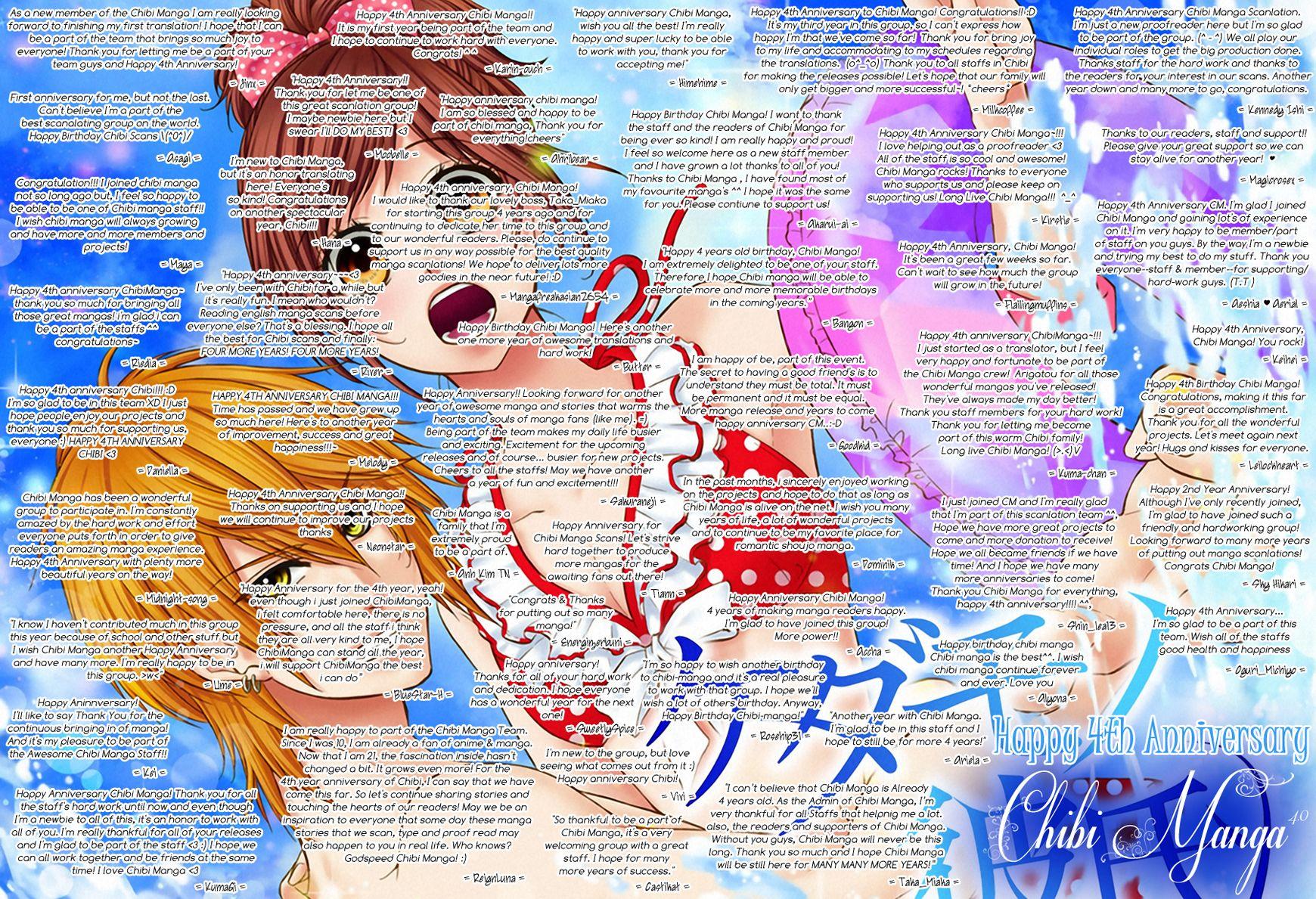 Shinyuu to Watashi no Suki na Hito 1.1 Page 1