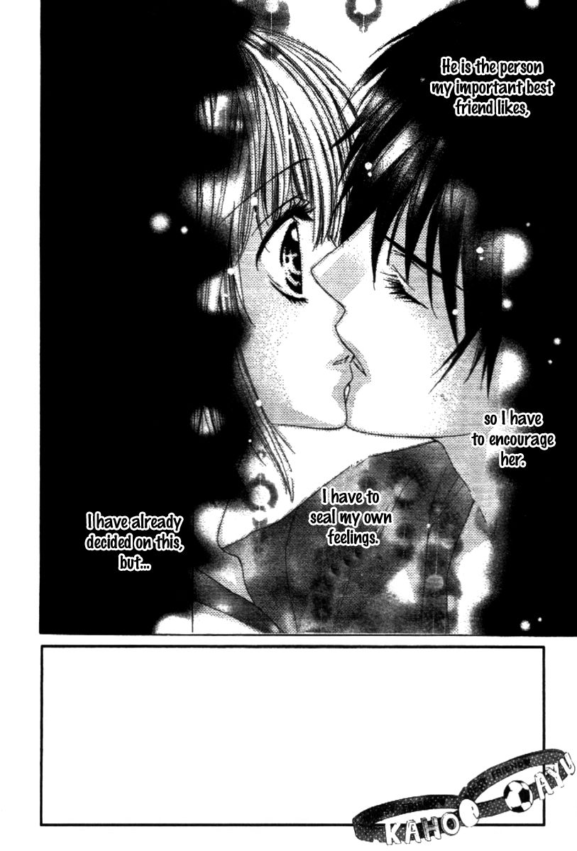 Shinyuu to Watashi no Suki na Hito 2 Page 2