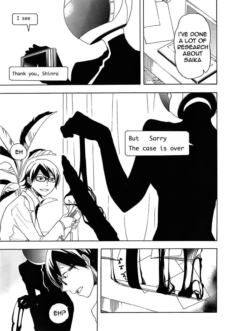 Durarara!! - Saikahen 10 Page 3
