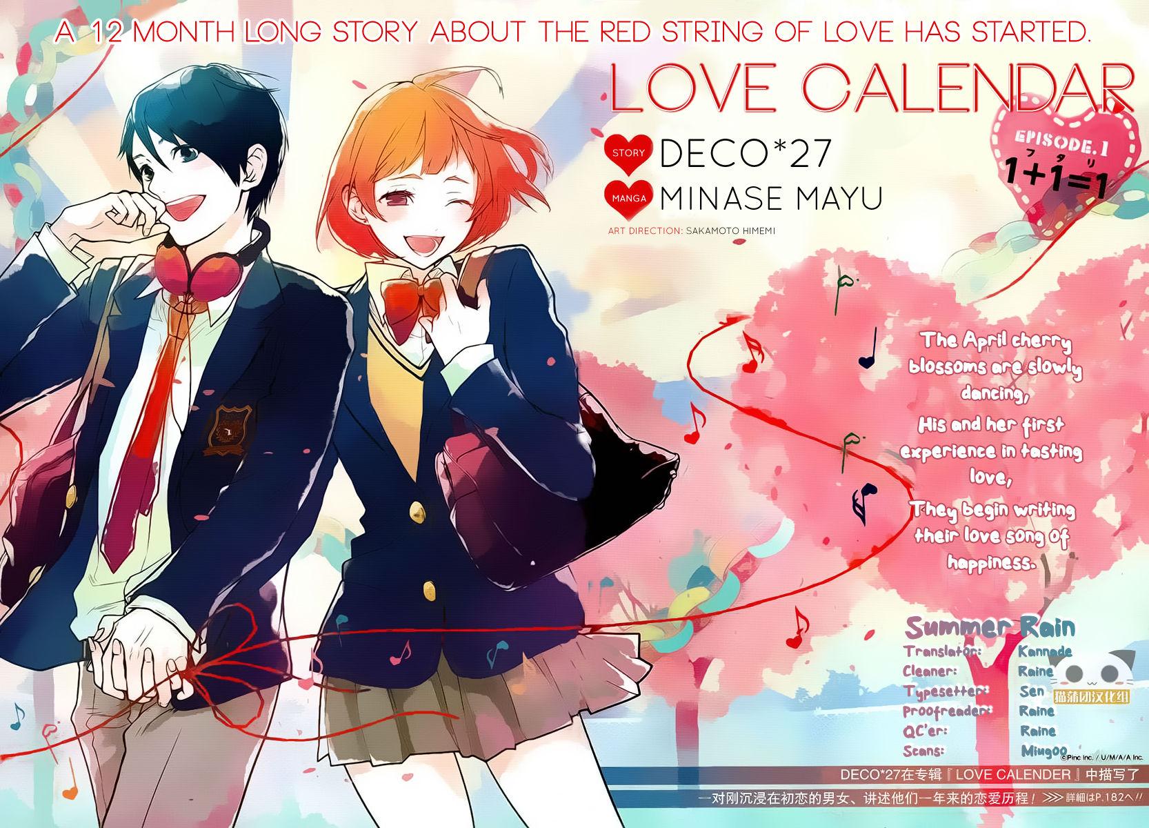 Love Calendar 1 Page 2