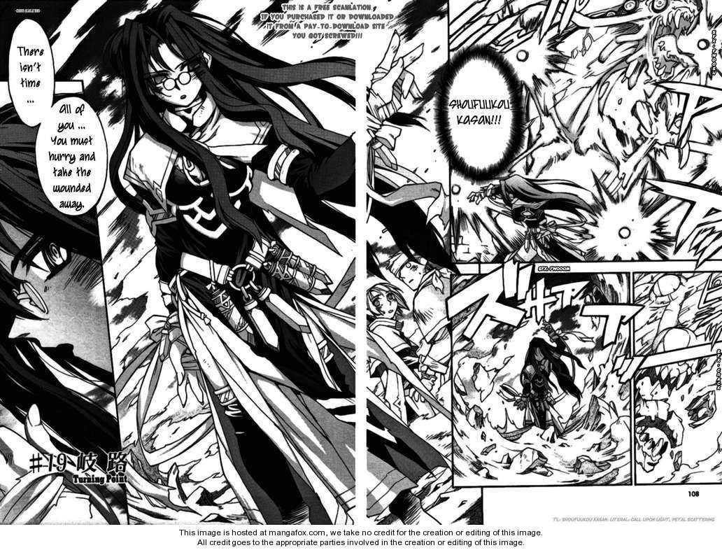 Phantom Wizard 19 Page 2