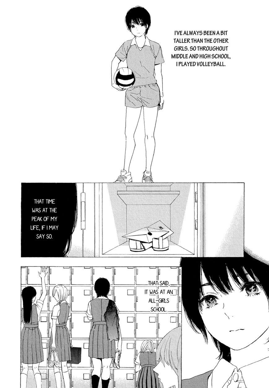 Tender Night 1 Page 2