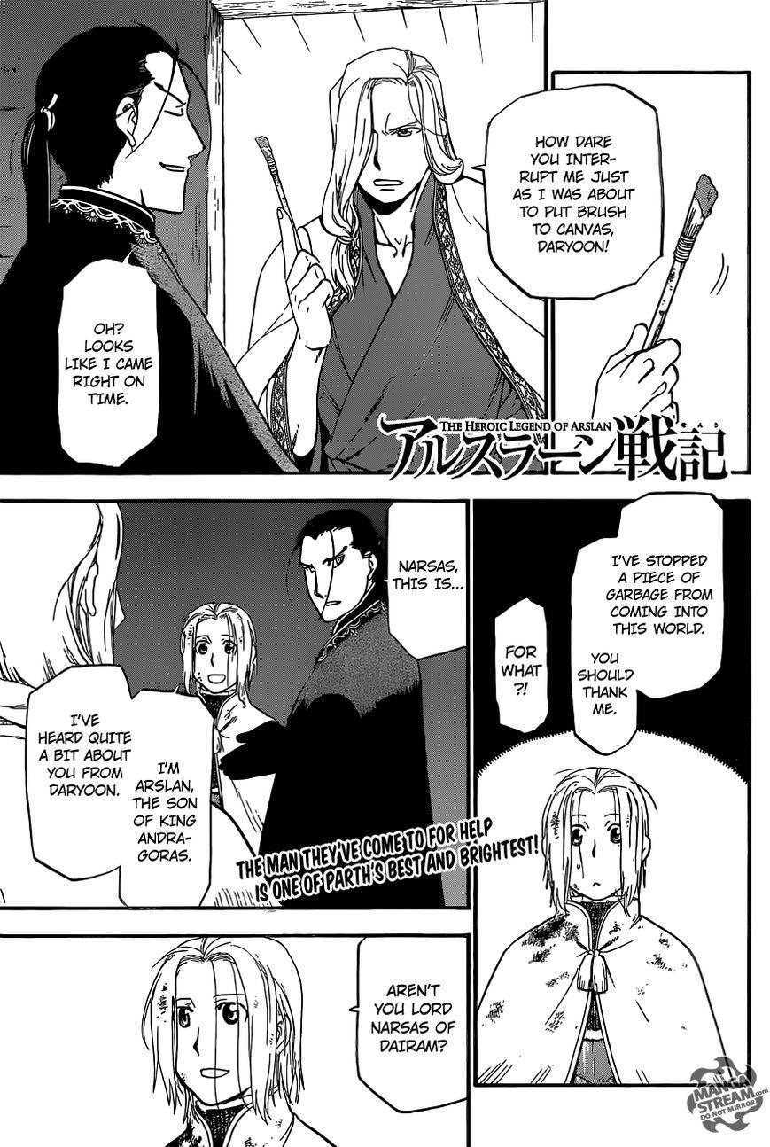 Arslan Senki 5 Page 1
