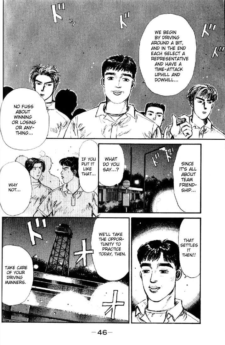 Initial D 2 Page 4