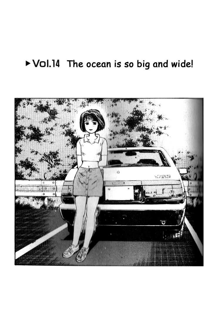 Initial D 14 Page 1