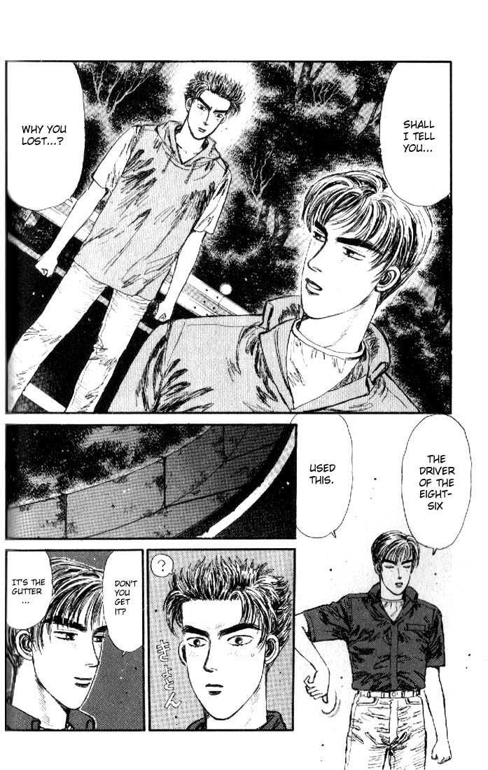 Initial D 14 Page 2