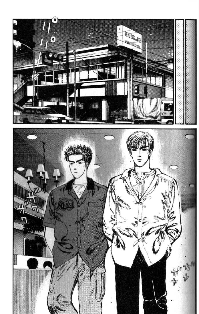 Initial D 17 Page 3