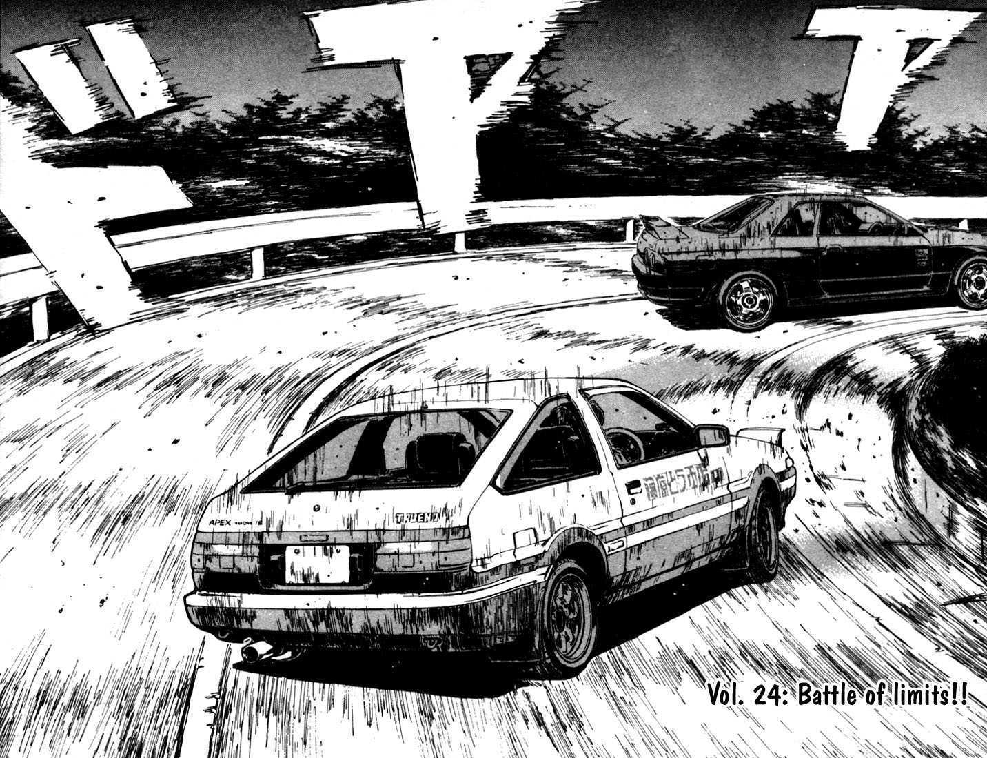 Initial D 24 Page 2