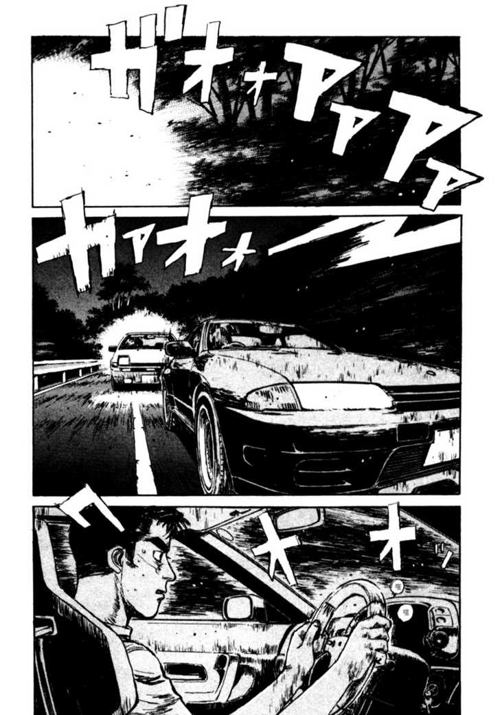 Initial D 25 Page 1
