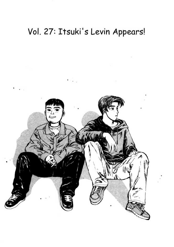 Initial D 27 Page 1