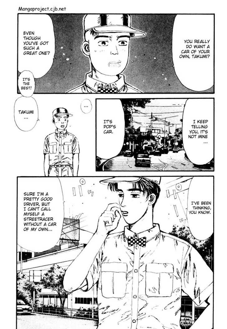 Initial D 28 Page 4
