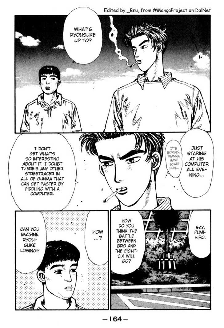 Initial D 30 Page 2