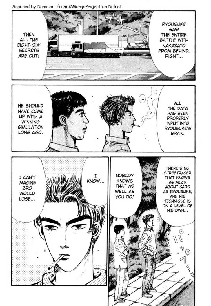 Initial D 30 Page 3