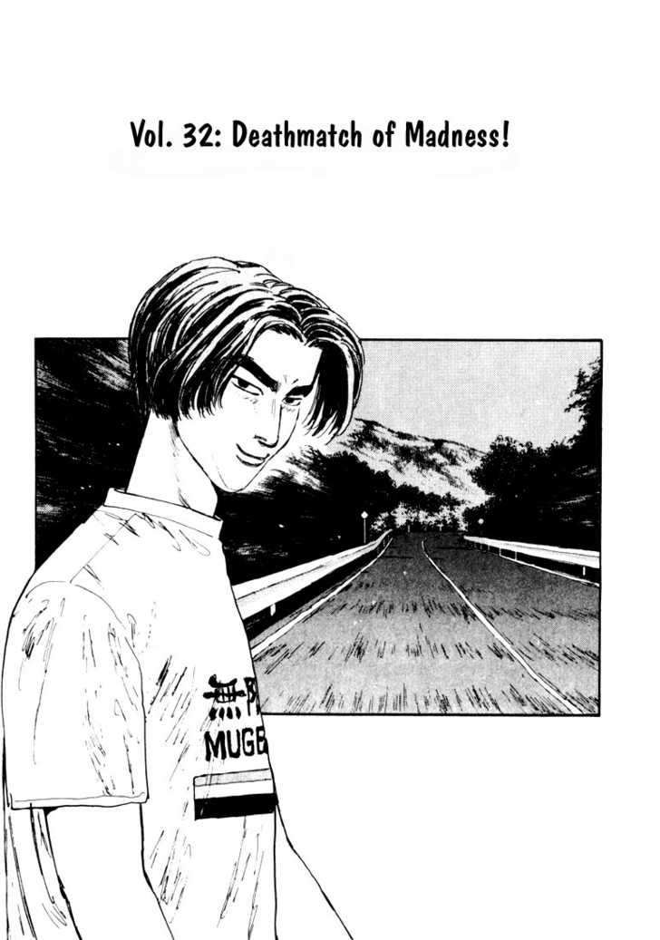 Initial D 32 Page 2