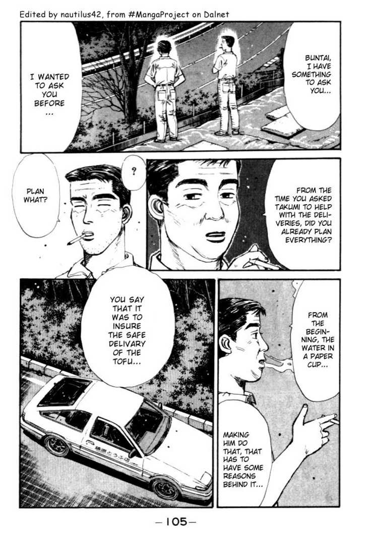 Initial D 38 Page 3