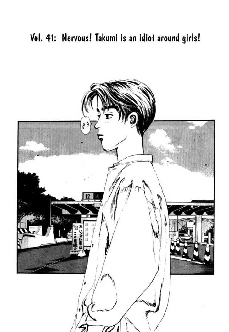 Initial D 41 Page 1